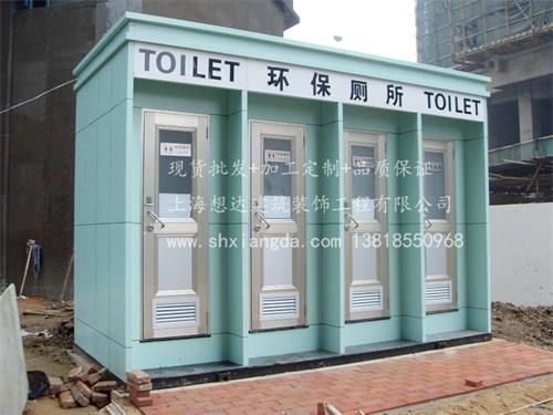 移动厕所013